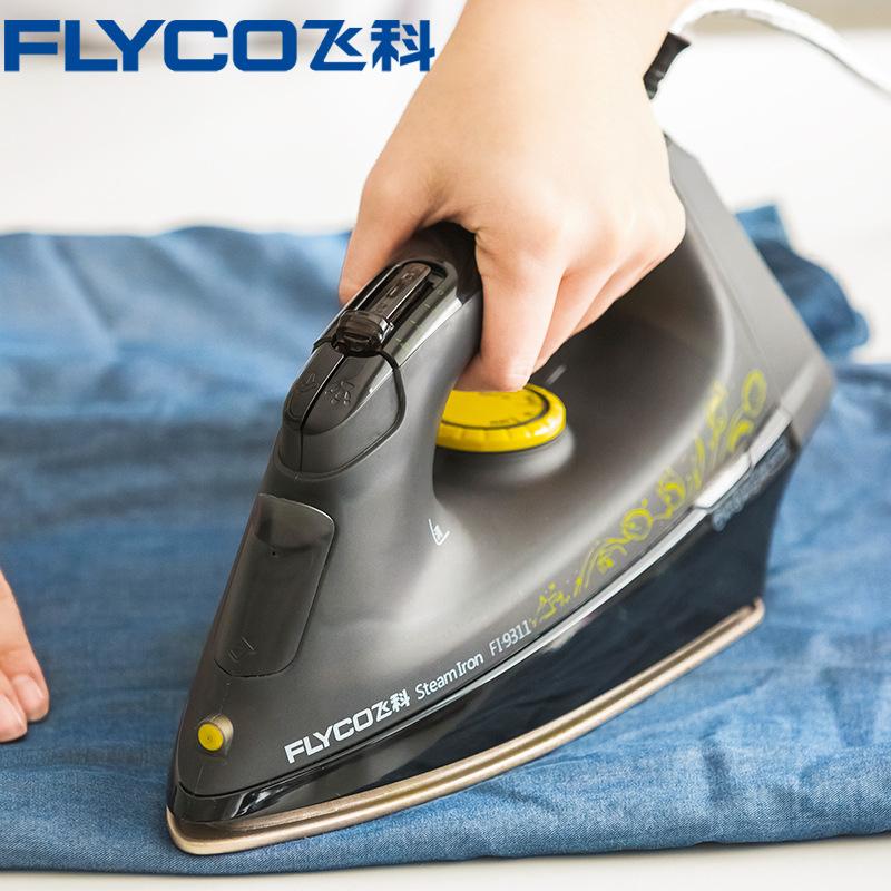 Flyco Bàn là, bàn ủi Bàn chải hơi nước bằng sắt Feike Hộ gia đình cầm tay Hơi nước Sắt Sắt Mini Soup