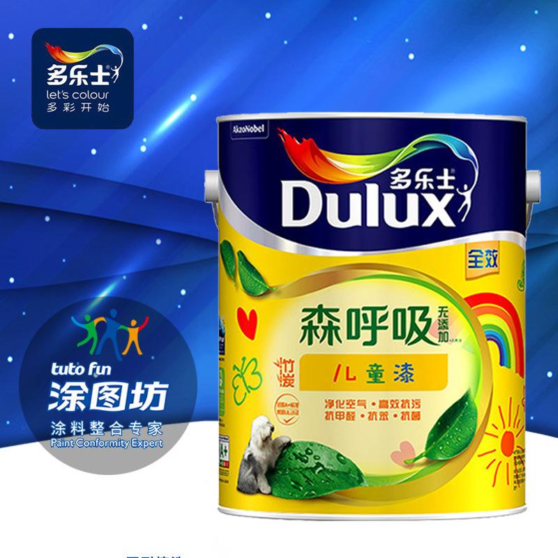 Dulux Sơn Sen Breath Breath Phụ gia đầy đủ Hiệu ứng trẻ em Sơn nội thất Tường Mildew Kháng sơn latex