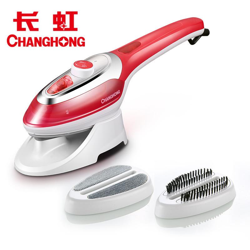 Changhong Bàn là, bàn ủi treo sắt hấp sắt treo sắt hộ gia đình cầm tay sắt ủi quần áo quần áo nhân t