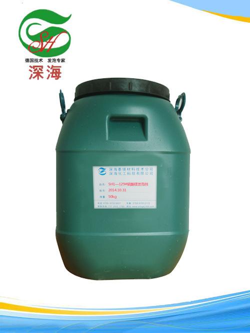SHENHAI Chất phụ gia tổng hợp Phụ gia cho vật liệu tổng hợp Chất tạo bọt 129 Chất tạo bọt xi măng ma