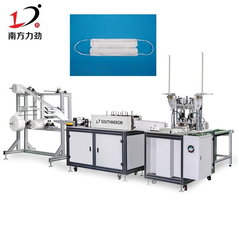 Day chuyen san xuat  khau trang Nhà sản xuất thiết bị sản xuất mặt nạ dùng một lần Máy sản xuất mặt