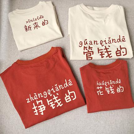 SUGER IDER  Áo thun gia đình Gia đình vừa vặn với gia đình ba năm 2020 lưới đỏ Douyin mùa hè Quần áo