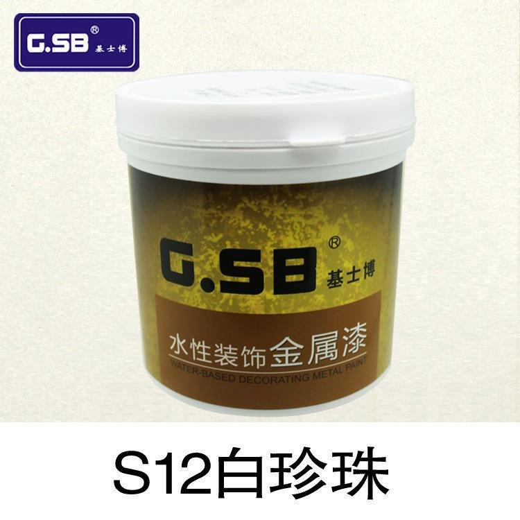 G.SB Sơn tường Kiesbo không mùi Sơn kim loại gốc nước S12 White Pearl 1kg / thùng