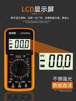 BONDHUS Đồng hồ đo điện Đồng hồ vạn năng kỹ thuật số chính xác cao thông minh chống cháy phổ quát th