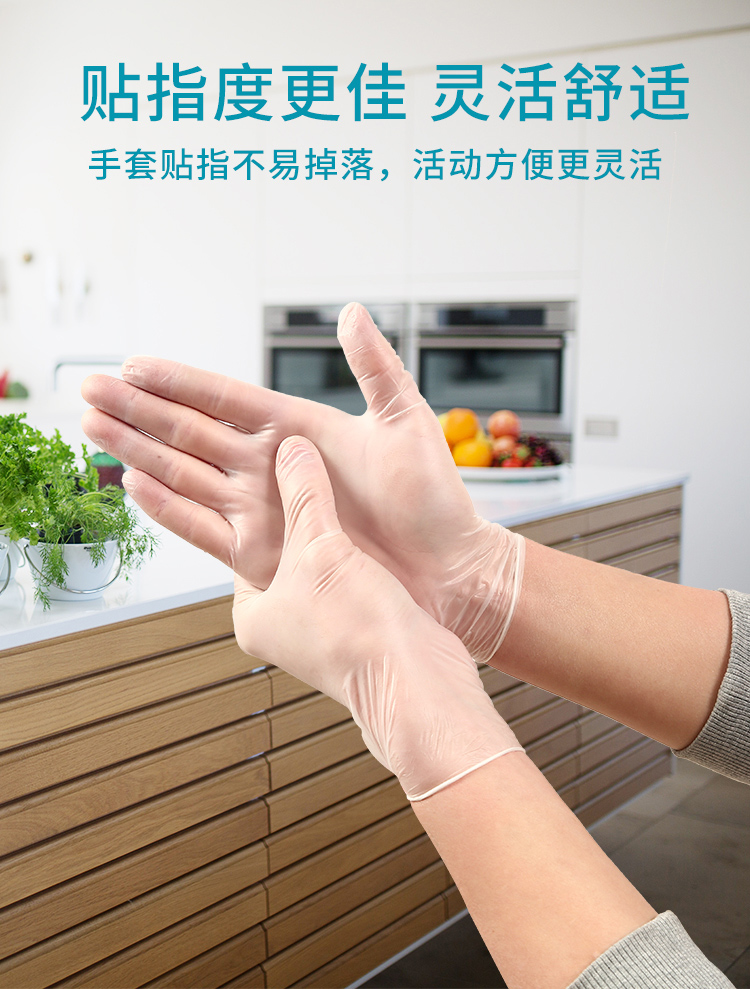 Găng tay bảo hộ Household anti-virus disposable gloves food grade PVC plastic transparent protective