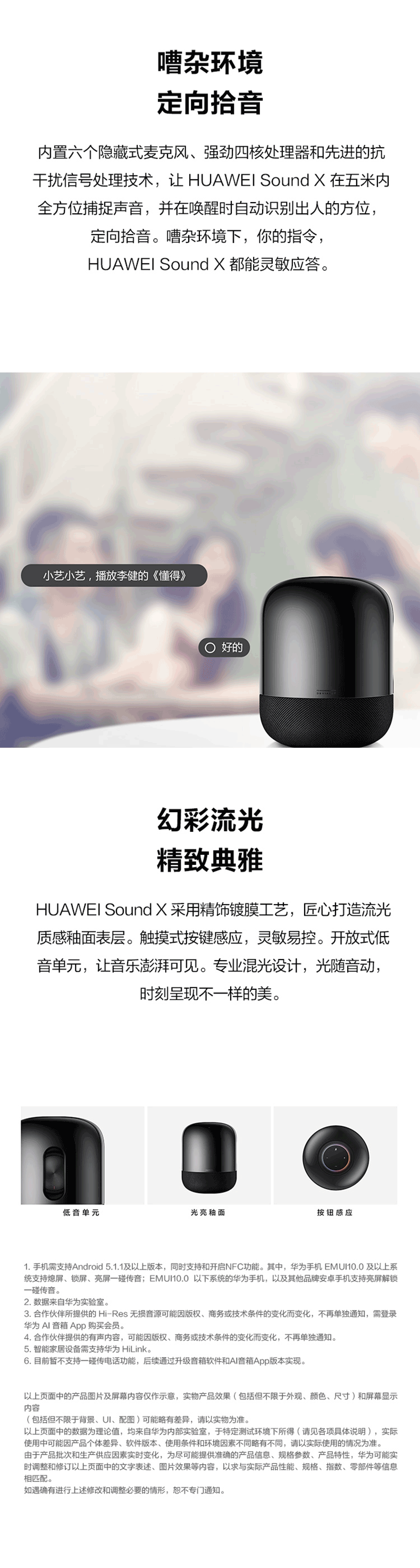 Loa Bluetooth Huawei sound x Bluetooth speaker