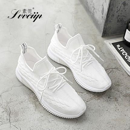 Giày lưới  SVVCIIP hoang dã cơ bản nhỏ màu trắng giày vải mùa hè thoáng khí giày nữ 2019 giày thủy t