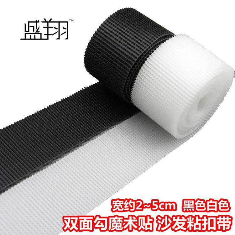 SHENGXIANG Khoá dán Đốm lông hai mặt móc Velcro sofa Velcro đen trắng khoảng 2-5cm