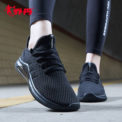 Jordan Giày lưới  Giày nữ Jordan 2020 giày thể thao màu đen mới Giày nữ chạy bộ giày lưới mùa xuân l