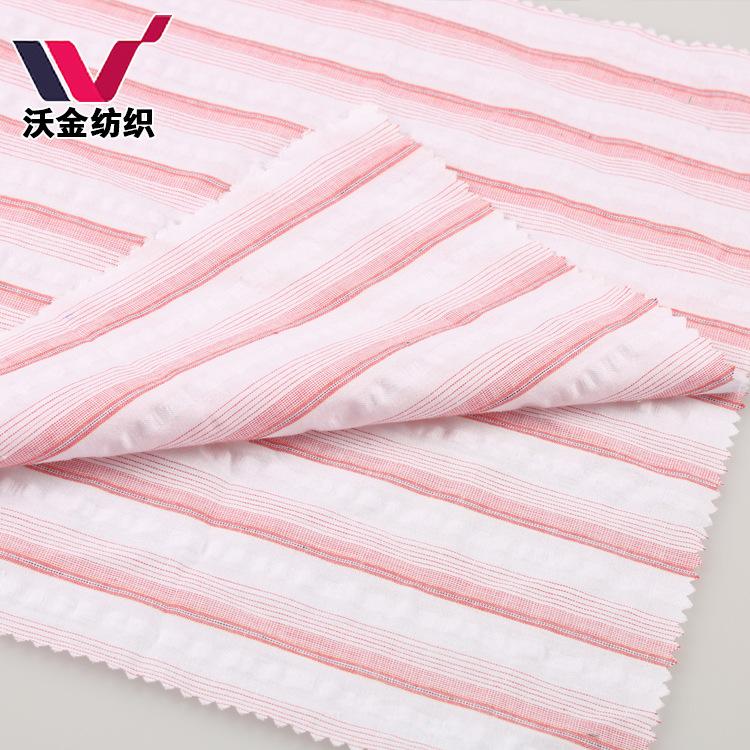 WOJIN NLSX vải [Vải nhuộm sợi rộng] Vải dệt sợi tùy chỉnh