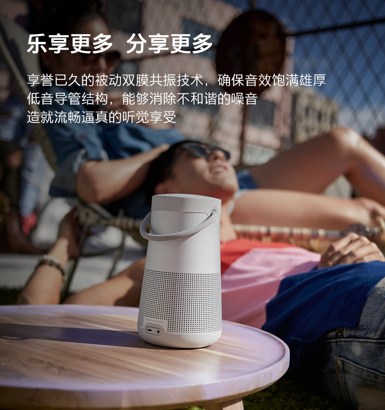 Loa Bluetooth Bose Soundlink revolve + wireless Bluetooth speaker 360 degree surround waterproof 10,
