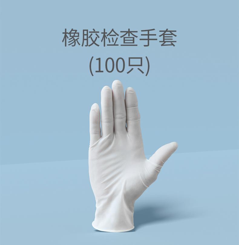 Găng tay bảo hộ Disposable medical grade rubber inspection gloves latex protective medical PVC glove