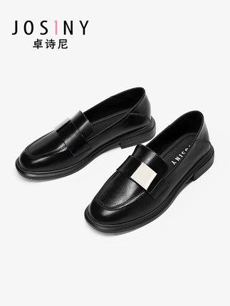 Zhuo Shini  Giày mọi Gommino Zhuo Shini 2020 mùa xuân mới giày nhỏ hoang dã Giày đế bệt retro của An