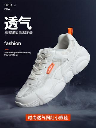 Agsdon  Giày lưới  Giày gấu nhỏ nữ 2020 xuân mới giày trắng 2019 giày đơn học sinh giày lưới nữ giày