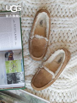 UG Giày mọi Gommino Giày nữ mùa thu UGG Giày đơn sang trọng, giày đế tròn, đế bằng, giày beanie, già
