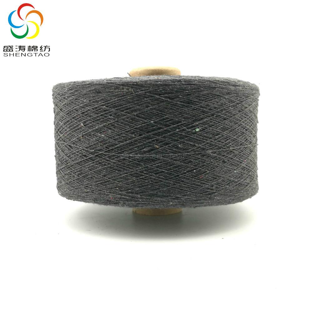 SHENGTAO Sợi bông tái chế thân thiện với môi trường Sợi sợi chất lượng cao Sợi sợi dệt Sợi không khí