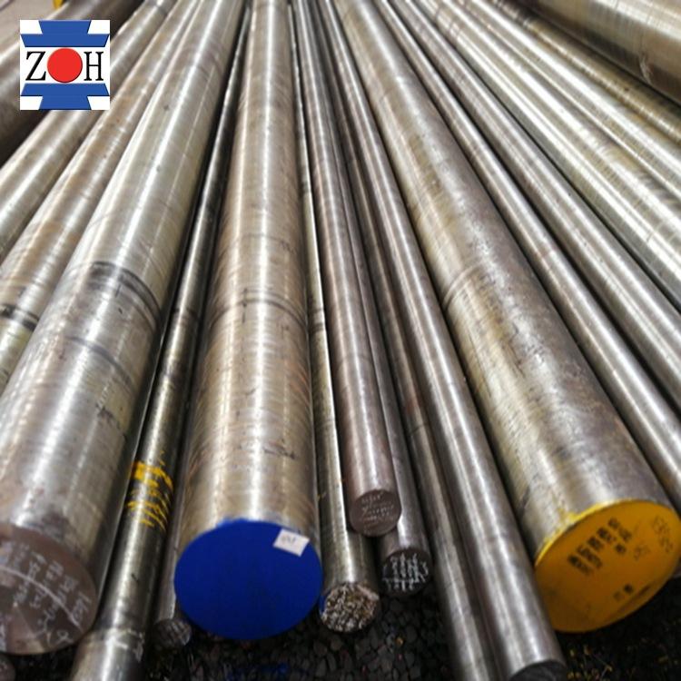 Thép cao cấp Các nhà sản xuất trực tiếp cung cấp thép tròn hợp kim rèn kích thước lớn 45 # xử lý nhi