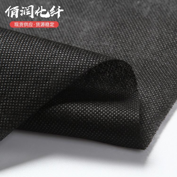 BAIRUN Vải không dệt pp phụ kiện đen không dệt nhà máy bán hàng trực tiếp bao bì quần áo không dệt k