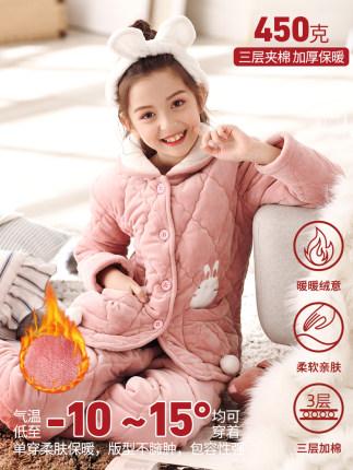Đồ ngủ trẻ em Đồ ngủ trẻ em mùa thu và mùa đông dày siêu dày mùa đông ba lớp chần trai và gái lớn sa