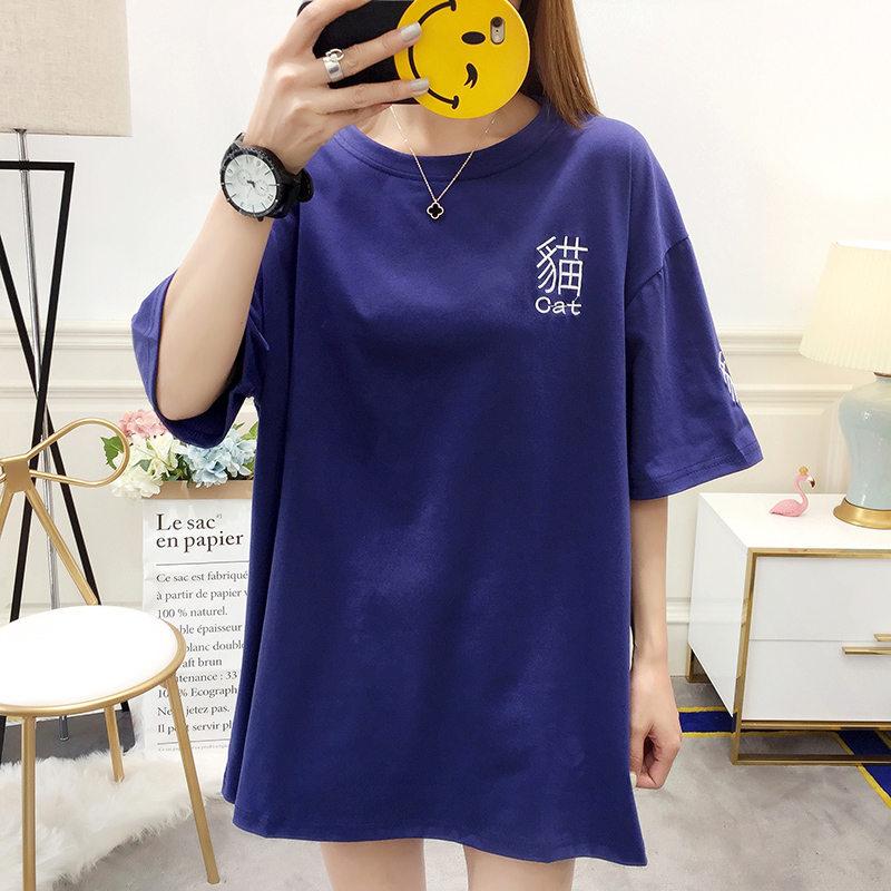 Thời trang nữ 240 kg chất béo mm 2019 hè 300 kg size lớn dành cho nữ thêu thời trang áo thun ngắn ta