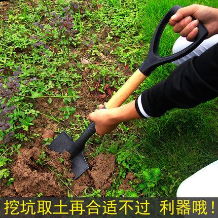 Dụng cụ nông nghiệp Đào xẻng lớn ngoài trời làm vườn xẻng nông cụ nông cụ trồng cây mangan thép xẻng