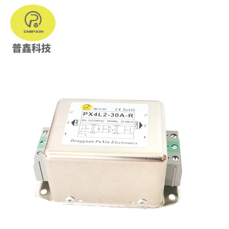 EMIPXIN Linh kiện điện tử Bộ lọc puxin thương hiệu độc lập 22030A khối bộ lọc đầu cuối khối phần tử