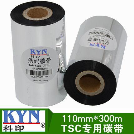 KYN Thép cán nóng  TSC TTP-244 TTP-342 TTP-247 Máy mã vạch ruy băng 110mm * 300m 40 50 60 70 80 90 1