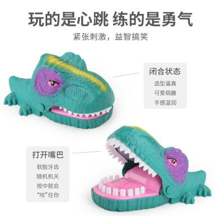 Huaile Đồ chơi khăm  Cắn tay cá sấu đồ chơi trẻ em cắn ngón tay cá mập giải nén lưới đỏ với cùng một