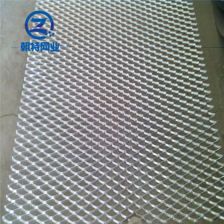 CHAOTE Lưới kim loại Nhà máy vật lý cung cấp thép tấm nhôm lưới, tấm nhôm kim cương căng lưới, tấm k