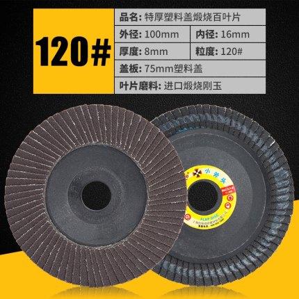 WEISI  Vật liệu mài mòn  100 đơn vị bao gồm lưới tay máy nghiền gỗ cứng hơn chip mờ chống mài mòn bá