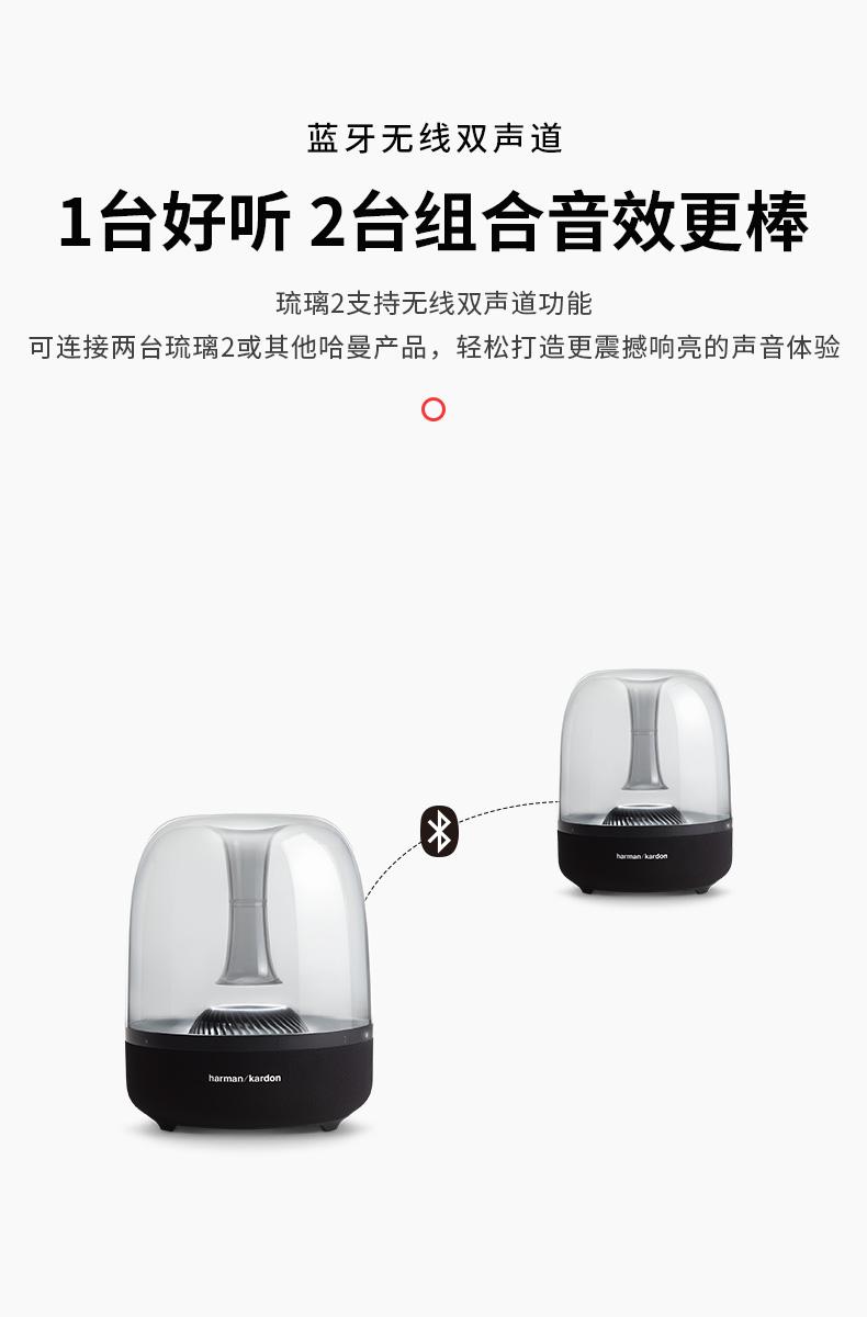 Loa Bluetooth Harman Caton glass second generation aura studio second generation wireless Bluetooth