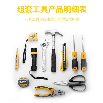 Deli  Dụng cụ tổng hợp  Công cụ gia đình hiệu quả bảo trì toàn diện bộ phần cứng đầy đủ bộ công cụ t