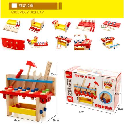 Montessori Đồ giảng dạy trẻ sơ sinh  sớm bằng gỗ mô phỏng kết hợp bảng tháo gỡ trò chơi chế biến gỗ