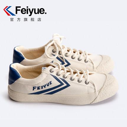 Feiyue Giày lười / giày mọi đế cao  Feiyue / bước nhảy vọt retro Giày lưu hóa Nhật Bản Giày vải giản