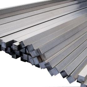 Linh kiện sắt thép Shandong Fanggang Máy móc nông nghiệp sản xuất phụ kiện Q235B thép vuông rắn 50 *