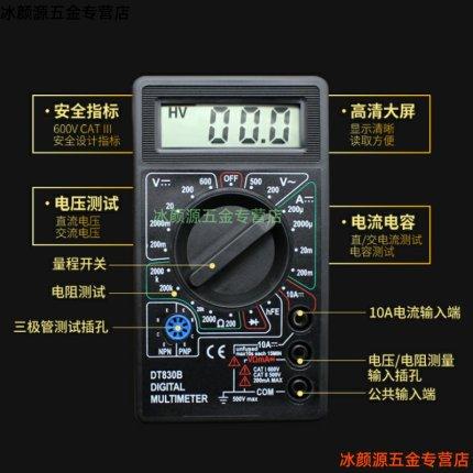 BONDHUS Đồng hồ đo điện Pocket kỹ thuật số đồng hồ vạn năng sửa chữa di động đánh lừa loại đo nhỏ mà