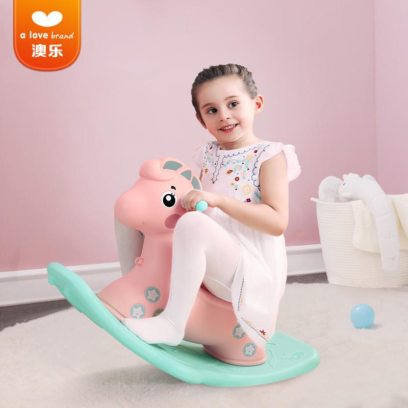 AOLE Đồ chơi Ole đồ chơi mới Trojan rừng bập bênh ngựa con nhựa lớn dày 1-6 tuổi Trojan quà tặng ngự