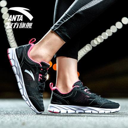 Anta Giày lười / giày mọi đế cao  trang web chính thức hàng đầu giày nữ giày chạy bộ mùa xuân 2020 g