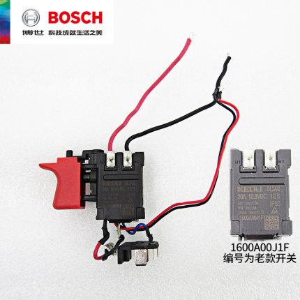 Bosch Linh kiện điện gia dụng Bộ phận máy khoan lithium chính hãng của Bosch TSR1080-2-Li / GSR120-L