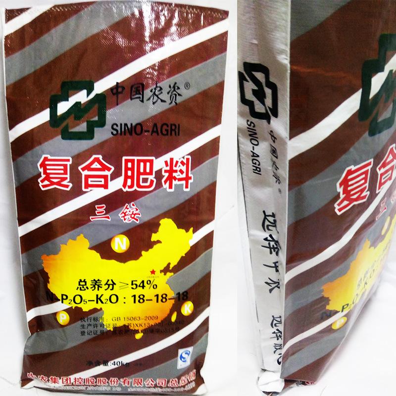 NONGZI Phân bón(Thuốc trừ sâu)Nguyên liệu nông nghiệp Trung Quốc chelated phân bón hợp chất Sanan NP