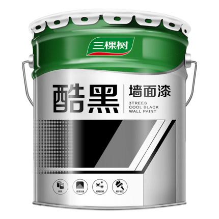 SKSHU  Sơn  Sơn cây ba màu sơn đen mát trong nhà tự sơn tường sơn đen bảo vệ môi trường công nghiệp