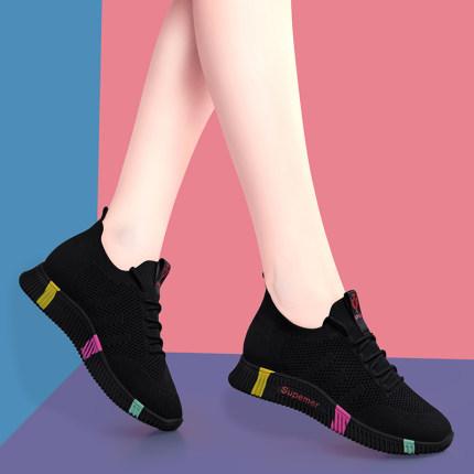 Giày lưới  Giày thể thao nữ 2020 mùa xuân và mùa thu mới hoang dã phẳng nữ sinh viên chạy nhẹ giày d