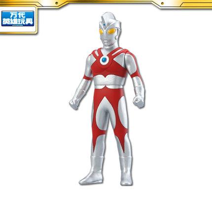 LEGO Thị trường đồ chơi  Bandai Hero Toy Fusion Thăng hoa Doll-Eis Altman