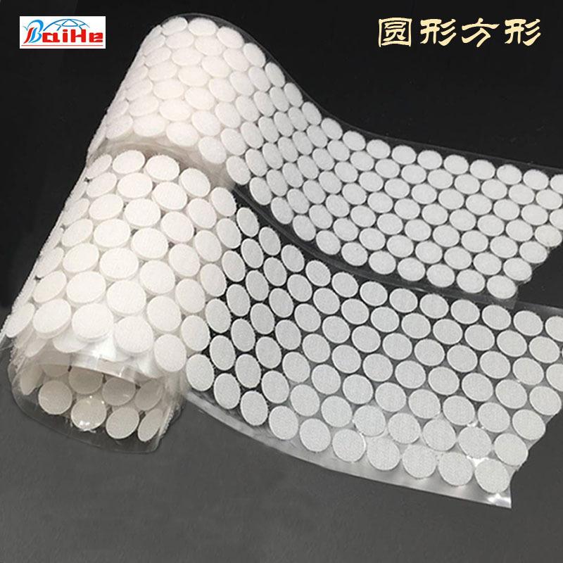 BAIHE Khoá dán Spot Factory Direct 1-17cm Vòng tròn Velcro polka Dot tự dính Con gái Khóa nylon Velc