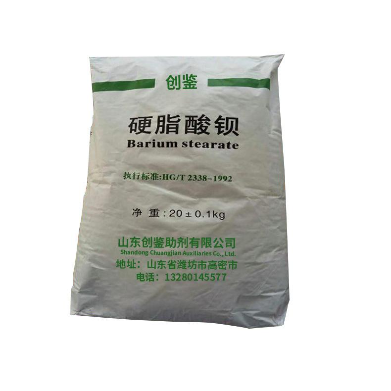 CHUANGJIAN Chất phụ gia tổng hợp Chất ổn định nhiệt PVC chất bôi trơn chống thấm đại lý barium stear
