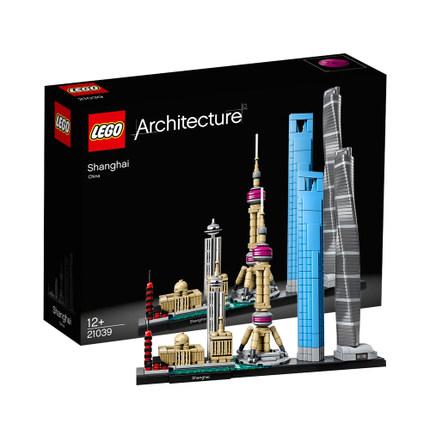 LEGO Thị trường đồ chơi  [Bán hàng trực tiếp] LEGO Architectural Series 21039 Thượng Hải 21036 Arc D