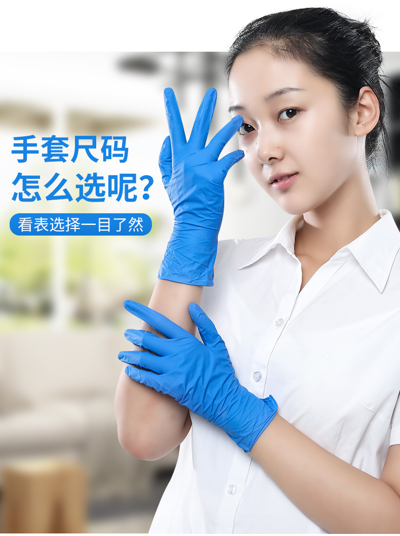 Găng tay bảo hộ Disposable gloves, food grade, thickened, durable rubber latex, wear-resistant, dish