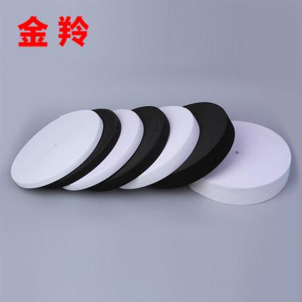 dây đai cao su Jin Ling dây thun rộng 0,6-6cm rộng 40 mét dây thun cao su trắng đen