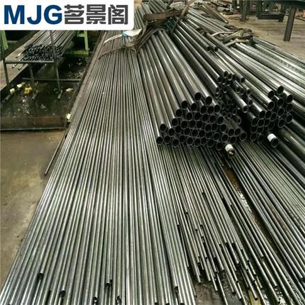 Jingge Ống thép Dàn ống thép chính xác 6,8 ống cao áp liền mạch ống thép nhỏ đường kính 8 mm