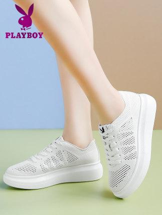 Giày lưới  Giày Playboy nhỏ màu trắng của phụ nữ lưới mùa hè bề mặt giày mùa hè 2020 mới rỗng giày n